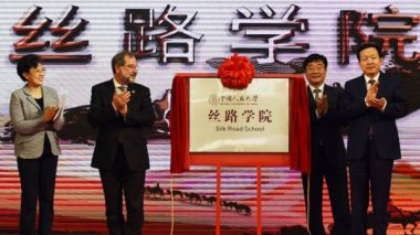 China opens first school under Belt and Road Initiative